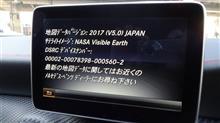 更新地図ソフト(2017年版)