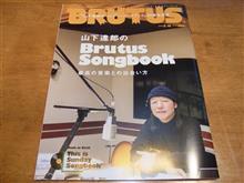 Brutus Songbook 手に入れました♪