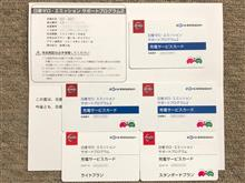 ZESP2カード