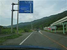 大比田交差点の標識