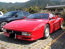 Ferrari Testarossa in Kyoto Oohara, Japan. 2013.10.30