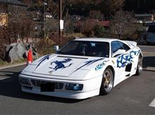 Ferrari348challange in Kyoto Oohara, Japan. 2013.12.03