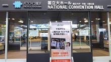 海援隊・太田裕美ジョイントコンサート