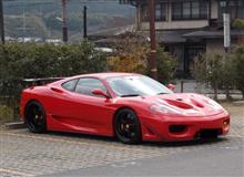 Ferrari 360modena in Kyoto Oohara, Japan. 2013.12.08