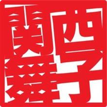 今週末 3月11日(日曜)は、関西舞子サンデー!
