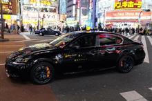 東京都内にて、何とも過激なレクサス「GS F」のタクシーが登場。出現頻度はかなり高い模様