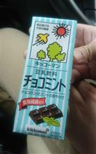 チョコミントな豆乳。