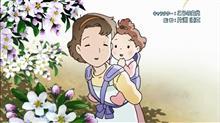 【3.11】「花は咲く」アニメバージョン