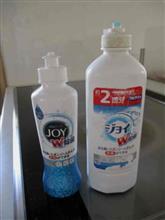 台所洗剤のボトル