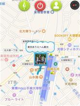 東京ありえへん観光