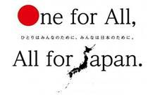 東日本大震災から七年