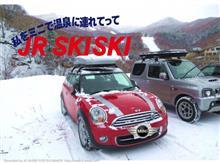私をMINIでスキーに連れてって、in 志賀高原