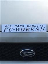 3月11日 〜FC-WORKS〜。
