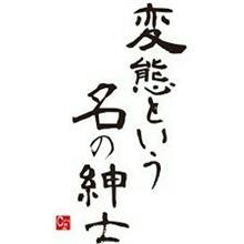 広島オフ会~✨