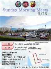 来週日曜日はSMMに参加します!