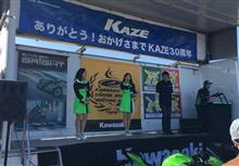 Kawasakiコーヒーブレイクミーティングに行ってきた(・∀・)