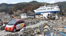 東日本大震災 から 7年 ・・・・