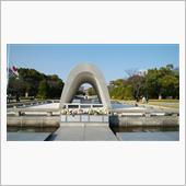 【広島平和記念公園】