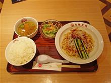 山陽道上り福山SA 汁無し坦々麺セット930円