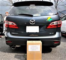 ★車道楽を楽しめる私たちは幸せです!3.11東日本大震災義援金活動!&新鮮花粉が吸い放題!3月の奥多摩湖オフ開催です♪