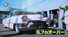 キャディラック シリーズ60