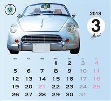 勝手カレンダー3月を忘れてた!