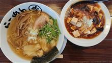 傷心の貴方にヒーリングミュージックを(o゚▽゚)o&1ヶ月ぶりの麺分補給!( ノ゚Д゚)ヤットコサ