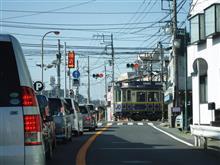 勤務地が鎌倉だと通勤が楽しい!?