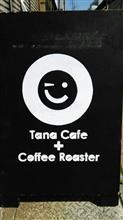 TanaCafe