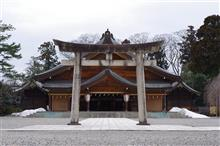 富山護国神社