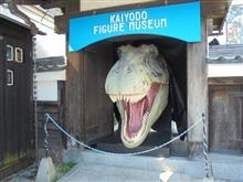海洋堂フィギュアミュージアムへ