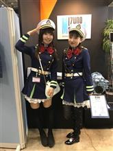 ジャパンボートショー2018