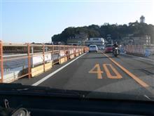 日曜日は江ノ島に行ってきました。
