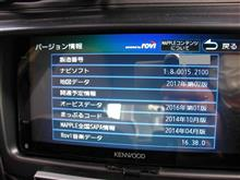 MDV-Z702Wの地図データ更新(2017年02版)