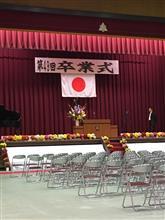 2号中学卒業式〜おはです!