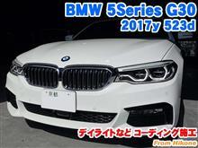 BMW 5シリーズ(G30) デイライトなどコーディング施工