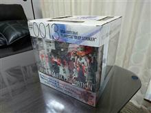 GUNDAM FIX FIGURATION#0013 PLAN303E「ディープストライカー」!