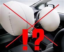 エアバッグリコール未改修で車検不適合!?