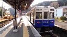 阪急電車の、のせでん