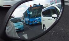 岡山のネコバス