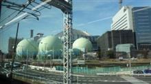 大阪ガス発祥の地
