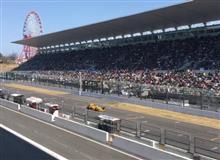 30回目の鈴鹿F1キックオフ