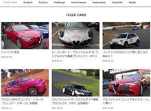 TEZZO WORLD ガイド① TEZZO CARSのご紹介