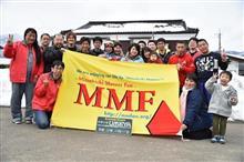 「MMF2017」スタッフ打ち上げに行ってきました!(2日目) 180225