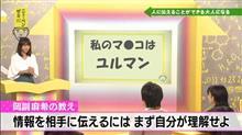 アンダーパネル装着してみる(・∀・)ノシ No3