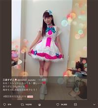 ラブライブ!園田海未ちゃん生誕祭が、今年もトレンド入り!みもりん感謝の投稿♪
