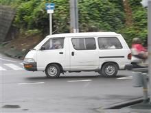 トヨタ タウンエース