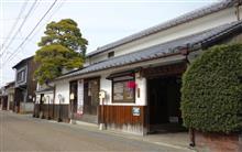歴史を訪ねる... 前野良沢