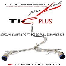 スイフトスポーツ ZC33S用中間パイプ付マフラー COLBASSO Ti-C PLUSご予約開始してみました!