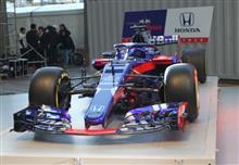 Red Bull Toro Rosso Honda A NEW ERA STRTS.